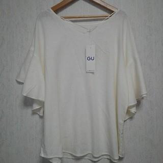 ジーユー(GU)の【GU】 フレアスリーブブラウス(シャツ/ブラウス(半袖/袖なし))