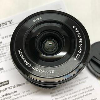 ソニー(SONY)のSONY E PZ 16-50mm F3.5-5.6 OSS SELP1650(レンズ(ズーム))