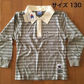 チャンピオン(Champion)のチャンピオン Champion 長袖ポロシャツ サイズ130(Tシャツ/カットソー)