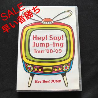 Hey! Say! JUMP - Hey!Say!JUMP/Hey!Say!Jump-ing Tour'08-'…