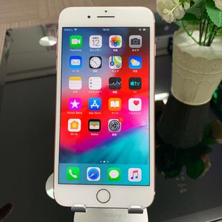 iPhone - 【5248】iPhone7PLUS ローズゴールド 128GB