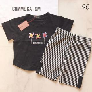 コムサイズム(COMME CA ISM)の【2点セット】新品タグ 90 コムサ 半袖 Tシャツ ボーダー パンツ ズボン(Tシャツ/カットソー)