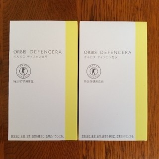 ORBIS - * オルビス ディフェンセラ 2箱 60包 *