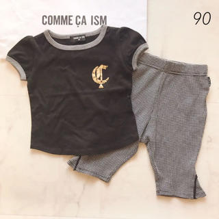 コムサイズム(COMME CA ISM)の【2点セット】新品タグなし 90 コムサ 半袖 ロゴ Tシャツ チェック パンツ(Tシャツ/カットソー)