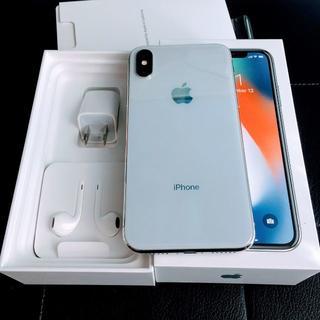 Apple - 超美品 iPhone X Silver 256 GB SIMフリー