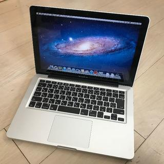 """Apple - SSD240GB MacBook Pro 13"""" Mid 2012/i7/8GB"""