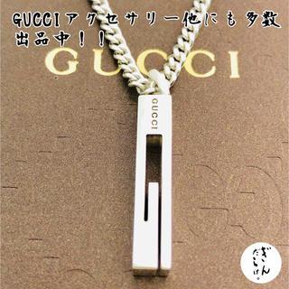Gucci - 【未使用同様】GUCCI カットアウトG ネックレス 男女兼用 シルバー925