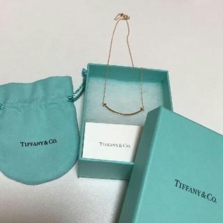 Tiffany & Co. - Tiffany Tスマイル ネックレス