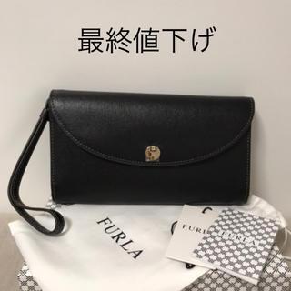 フルラ(Furla)の最終値下げです❗️ 【新品】フルラ★ストラップ付き長財布(財布)
