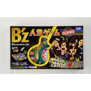 TOMMY - B'z 人生ゲーム