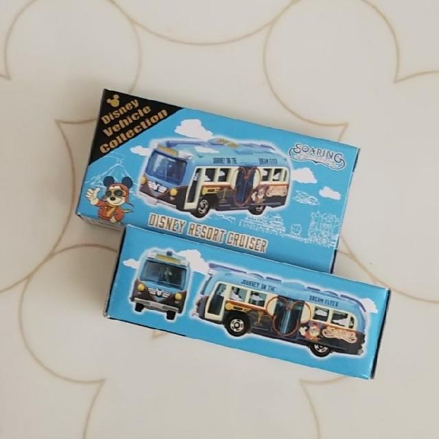 Disney(ディズニー)のご確認用◆ソアリン*リゾートクルーザー エンタメ/ホビーのおもちゃ/ぬいぐるみ(ミニカー)の商品写真