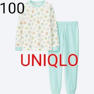 UNIQLO - 新品 100★すみっコぐらし★ユニクロ★スウェットセット★ライトグリーン
