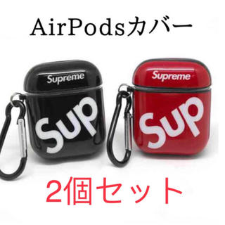大人気のAirpodsケース 「赤2個」