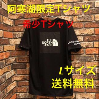 ザノースフェイス(THE NORTH FACE)のノースフェイス限定Tシャツ(Tシャツ/カットソー(半袖/袖なし))