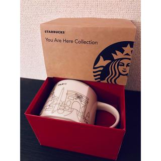 Starbucks Coffee - スターバックス マグカップ ★パリ限定/新品/未使用★