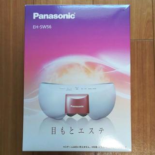 Panasonic -  目元エステ Panasonic EH-SW56