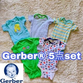 西松屋 - 100%コットン 5点 Gerber 輸入 新生児 ロンパース