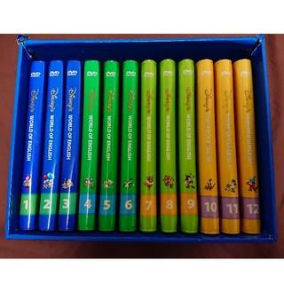 Disney - ディズニー 英語システム DWE DVD  ステップバイステップ
