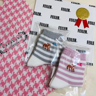 フェイラー(FEILER)の【新品】ティップトップ 靴下 2足 & ラッピング(靴下/タイツ)