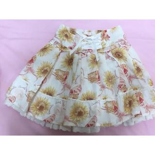 リズリサ(LIZ LISA)のLIZLISA  スカート キュロット ホワイト♡ ひまわり柄 夏服(ミニスカート)