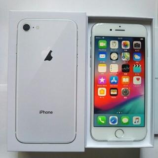 iPhone - iPhone8 新品 simフリー 64GB シルバー