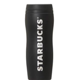 スターバックスコーヒー(Starbucks Coffee)のスターバックス カーヴドステンレスボトルマットブラック(タンブラー)