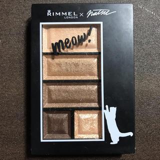 RIMMEL - RIMMEL-ショコラスウィートアイズ 002