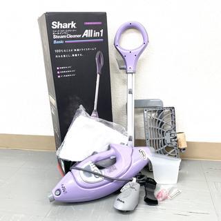 美品 シャーク Shark スチームクリーナー オールインワン S3901JL