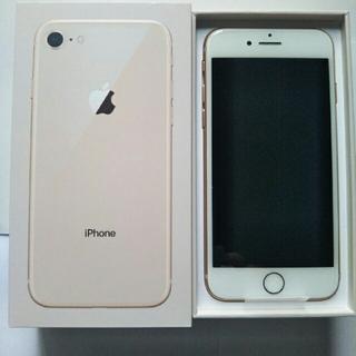 iPhone - iPhone8 新品 simフリー 64GB ゴールド