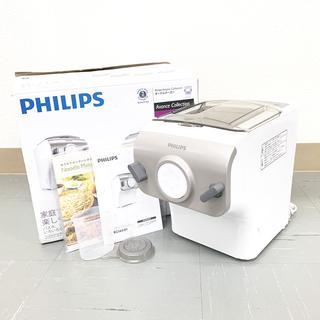 フィリップス(PHILIPS)の美品 Philips フィリップス ヌードルメーカー HR2365/01(調理機器)