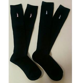 7f644b097acc30 イーストボーイ(EASTBOY)の新品 2足セット イーストボーイ ソックス 38cm ハイソックス 靴下