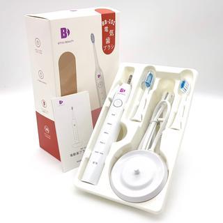 新品同様 電動歯ブラシ(替えブラシ付) 超音波歯ブラシ BITOU BEAUT(その他 )