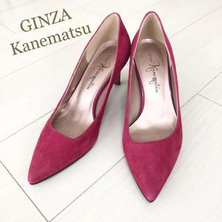 GINZA Kanematsu - 超美品!定価19000円 銀座かねまつ 23.0 本革 日本製 ピンク パンプス