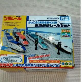 Takara Tomy - タカラトミー 車両基地レールセット