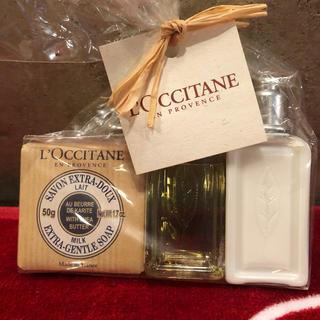 ロクシタン(L'OCCITANE)のL'Occitane  ロクシタン(化粧水 / ローション)