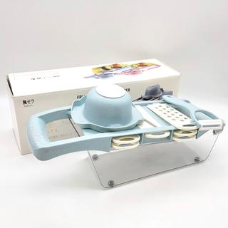 調理器具  7in1 FRUIT&VEGETABLE CUTTER    楓セ(調理道具/製菓道具)