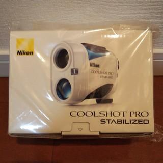 Nikon - 【新品未使用未開封】Nikon COOLSHOT PRO STABILIZED