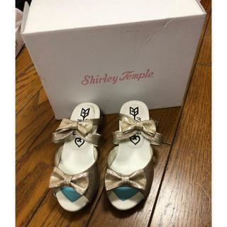 シャーリーテンプル(Shirley Temple)の美品 シャーリーテンプル  サンダル 18センチ(サンダル)