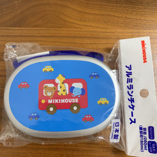mikihouse - ミキハウス アルミお弁当 青 お弁当