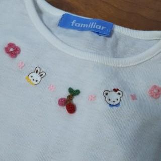 familiar - ♡とても綺麗です♡ ファミリア 半袖Tシャツ 110