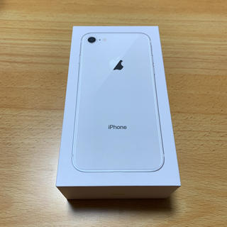 iPhone - iPhone8 64GB シルバー 新品 本体