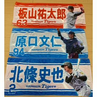 ハンシンタイガース(阪神タイガース)の阪神タイガースタオル 1枚700円・複数購入割引あり(応援グッズ)