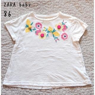 ZARA KIDS - ZARAbaby 刺繍トップス 86サイズ