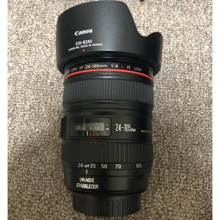 Canon - 中古美品 キヤノンEF24-105L IS USM レンズ スムーズ発送送料無料