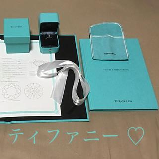 ティファニー(Tiffany & Co.)のティファニー 0.24ct 最高峰Dカラー(リング(指輪))