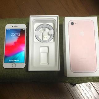 Apple - iPhone7 128GB au ローズゴールド