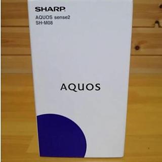 SHARP - 【送料込】AQUOS SENSE2 SH-M08 SIMフリー ブラック