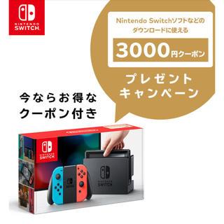 Nintendo Switch - ニンテンドー スイッチ ネオン 本体