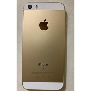 iPhone - iPhone SE 32GB ゴールド
