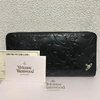 ヴィヴィアンウエストウッド(Vivienne Westwood)のヴィヴィアンウエストウッド 未使用☆ 長財布 黒 型押し(財布)